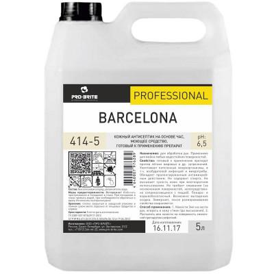 Антисептик PRO-BRIT Barcelona 5 литров канистра