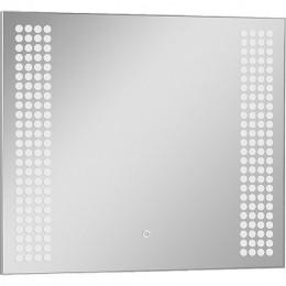 Зеркало Cosmo-80 с подсветкой