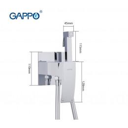 Гигиенический душ Gappo G7207-8 белый