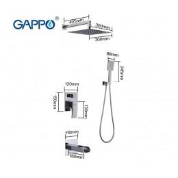 Душевой комплект Gappo G7107-20