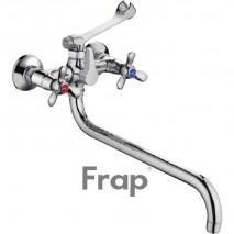 Смеситель Frap F2612-3 для ванны с душем