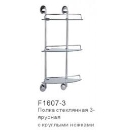 Полка Frap F1607-3