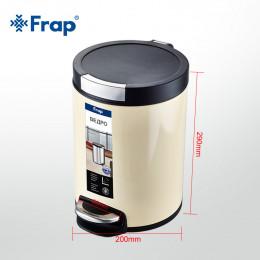 Ведро д/мусора Frap F715, 5 литров песочный