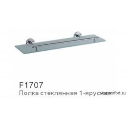 Полка Frap F1707