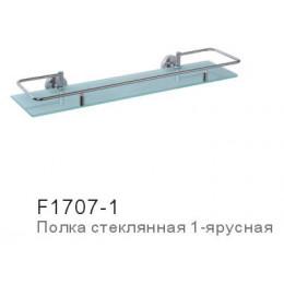 Полка Frap F1707-1
