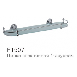 Полка Frap F1507