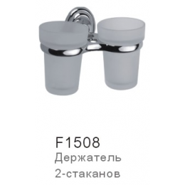 Стакан д/щеток Frap F1508