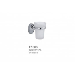 Стакан д/щеток Frap F1606