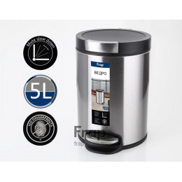 Ведро д/мусора Frap F711, 5 литров сатин
