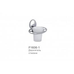 Стакан д/щеток Frap F1606-1