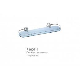 Полка Frap F1607-1