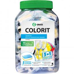 Средство для мытья посуды Grass Colorit таблетки для посудомоечных машин, 35 шт