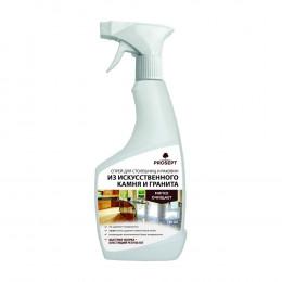 Универсальное моющее средство Prosept Cooky Spray для столешниц и раковин из искусственного камня и гранита, 500 мл