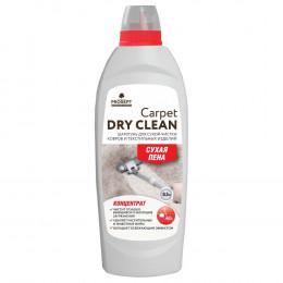 Очиститель ковровых покрытий Prosept Carpet DryClean 0,5 л